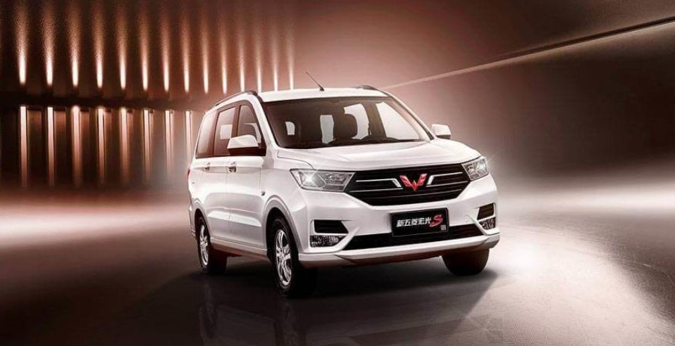 All-New Wuling Formo